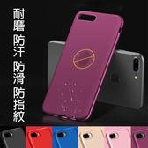 HTC Desire12+ 衛士系列 手機殼 保護殼 全包邊 軟殼 保護套 防止紋