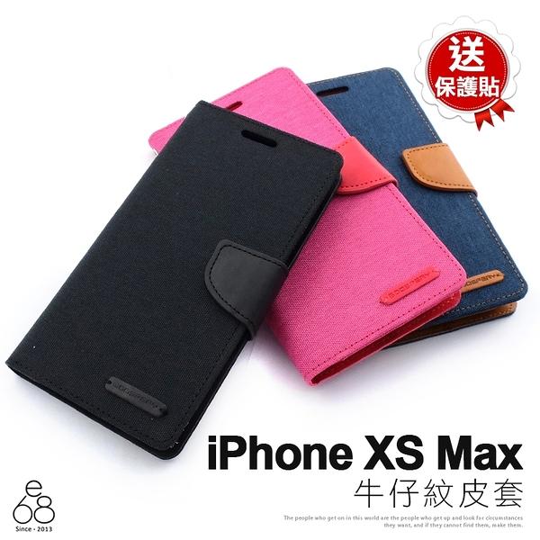 贈貼 牛仔紋 iPhone XS Max 6.5吋 手機殼 插卡 支架 翻蓋 手機套 MERCURY 側掀 皮套 保護套