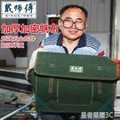 工具包五金帆布工具包加厚水電工包大號多功能維修工具袋YTL皇者榮耀