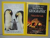 【書寶二手書T7/雜誌期刊_QCY】國家地理雜誌_1996/1+3月號_共2本合售_Neandertals等_英文版