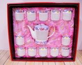 同心鏤空茶具組12入 結婚用品 吃新娘茶 訂婚奉茶【皇家結婚百貨】