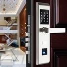 電子門鎖 指紋鎖家用遙控防盜門動態密碼大...