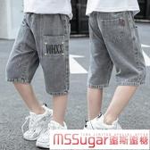 男童牛仔中褲兒童中大童2020新款男孩寬鬆休閒短褲七分褲夏裝五分