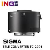 【6期0利率】SIGMA TELE CONVERTER 2x TC-2001 恆伸公司貨 2倍鏡 增距鏡 加倍鏡