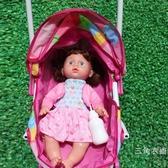 兒童手推車帶娃娃女孩寶寶長頭髮仿真兒童兒童玩具禮物學步WY