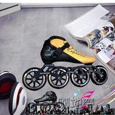 溜冰成人兒童大輪溜冰鞋旱冰直排輪輪滑鞋「潮咖地帶」