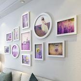 簡約現代照片牆裝飾相框牆客廳相框創意掛牆組合餐廳懸掛相片牆xw