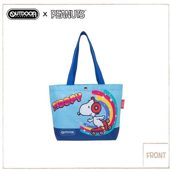 【OUTDOOR】SNOOPY聯名款購物袋-直排輪史努比 ODP21B06BL