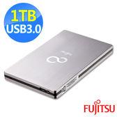 [哈GAME族]免運費 可刷卡●1.1cm超薄設計●Fujitsu 富士通 Ultra Slim 1TB USB3.0 2.5吋 髮絲行動硬蝶 銀色