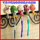 (特價出清)可愛卡通動物家族強力吸盤牙膏牙刷架(2入)式隨機 【AE04093-2】i-Style居家生活