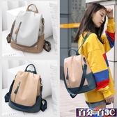 雙肩包女韓版2020新款軟皮女士旅行背包休閒百搭時尚防盜潮流後背包 百分百