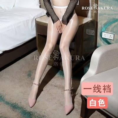 超薄1D油亮一線檔油光襪夜店酒吧美腿閃光油亮性感情趣絲襪