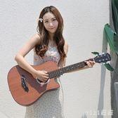吉他 民謠木質初學者38寸41學生新手練習青少年入門男女樂器 LC2465 【VIKI菈菈】