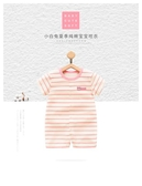 夏季連體衣薄款衣服新生兒卡通外出服短袖