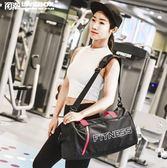健身包女包潮幹濕分離輕便訓練防水運動包瑜伽遊泳包歐美單肩斜挎