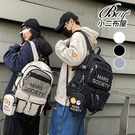 情侶後背包 韓版印字網格大容量雙肩包學生書包【NQA5225】