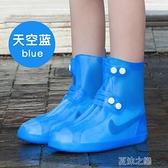 鞋套 雨鞋 防水鞋套男雨鞋套女水鞋套防雨防滑加厚雨天鞋套成人便攜雨靴套 快速出貨