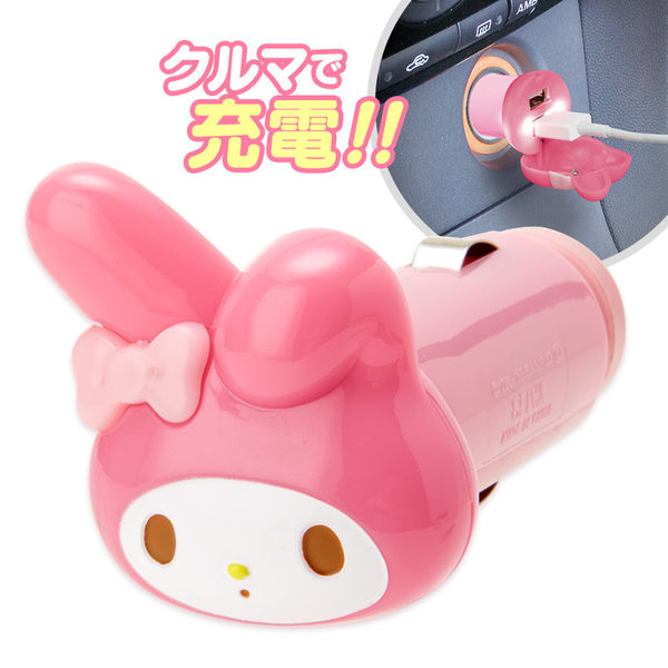 美樂蒂 車用USB充電器22 MM SANRIO SEIWA 粉 Hello Kitty 車充 點菸插