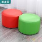 小凳子家用小椅子時尚換鞋凳圓凳沙發矮凳實木皮凳【聚可愛】【聚可愛】