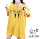 EASON SHOP(GW5388)實拍...