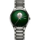 RADO雷達 TRUE SECRET 探索奧秘陶瓷機械腕錶 R27108312-綠