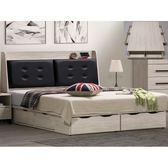 床架 FB-019-12 喬治淺橡色5尺雙人床 (床頭+床底)(不含床墊) 【大眾家居舘】