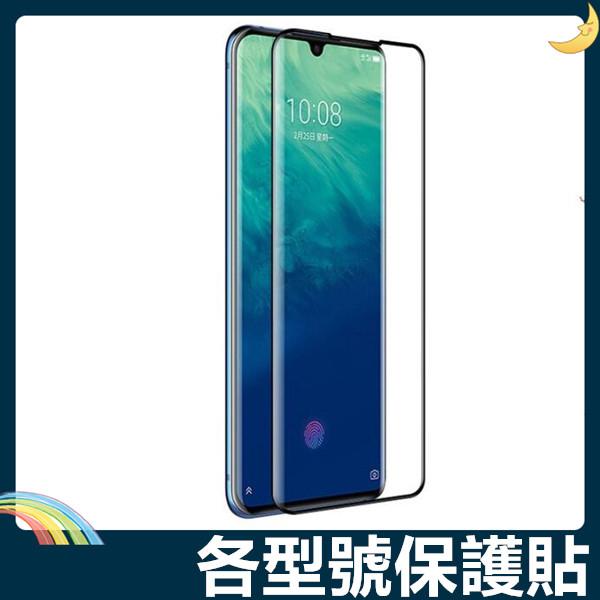 (99免運)iPhone 三星 OPPO ASUS SONY 小米 華為 vivo Google NOKIA realme HTC LG 滿版保護貼 玻璃貼 黑邊手機版