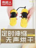 家用多功能冬季除臭殺菌哄鞋子暖烤鞋烘干機  萬客居