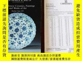 二手書博民逛書店【包罕見】Fine Chinese Ceramics, Pain