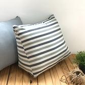 鴻宇 三角抬腿枕 靠墊2入100%精梳純棉表布【可拆洗】色織水洗棉 多款任選 台灣製