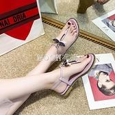 涼鞋女仙女風2021夏季新款仙女風羅馬鞋夾趾時裝涼鞋沙灘鞋女鞋夏 快速出貨