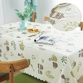 田園餐桌佈防水防油防燙免洗桌布 pvc塑膠台布 茶幾桌墊床頭櫃布【七九折促銷沖銷量】