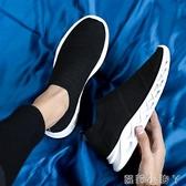 休閒鞋男鞋韓版潮流春季新款懶人百搭夏季一腳蹬襪子帆布潮鞋 蘿莉小腳丫