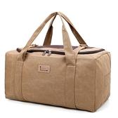 超大容量行李袋手提旅行包男加厚帆布搬家包旅游袋女待產包行李包 酷男精品館
