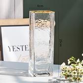玻璃花瓶歐式描金透明方口插花瓶花器家用擺件【時尚大衣櫥】