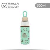 GENKI BEAR 水美提環耐熱玻璃水瓶 500ml 3色可選綠