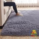 北歐地毯臥室客廳可愛房間床邊毯榻榻米長方形地墊樂淘淘