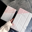 簡約輕薄ipad保護套mini3大理石air2/ipad5/6防摔【極簡生活】