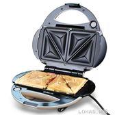 三明治機家用電餅鐺小型迷你華夫餅機烤面包機蛋糕機鬆餅機 220V igo  樂活生活館
