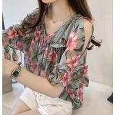 2019新款女人味氣質洋氣小衫露肩上衣超仙短袖遮肚子雪紡衫女襯衫   (PINKQ)