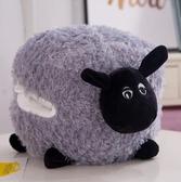 暖手捂 可愛小羊手暖抱枕毛絨玩具可插手公仔冬季暖手寶捂手情侶一對 小天後
