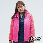 PolarStar 女 防風保暖外套 『粉紅』 P18218 戶外│休閒│登山│露營│機能衣│可拆式帽子
