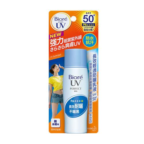 蜜妮Biore長效輕透防曬乳液SPF50+/PA+++/40ml【愛買】