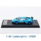 M.C.E. 1/64 模型車 Lamborghini 藍寶堅尼 LP640 MCE640001C 藍色