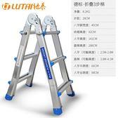 伸縮梯 小巨人多功能德標工程梯子折疊梯加厚室內鋁合金梯子人字梯伸縮梯 DF全館免運