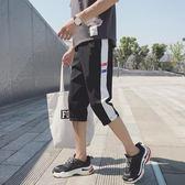七分短褲男生正韓寬鬆原宿bf風百搭學生7分褲子韓風 巴黎時尚