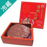 義美傳統甜粿-紅豆420g/盒【愛買冷藏】