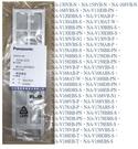 原廠✿國際牌✿單槽洗衣機專用集屑濾盒 長17*寬4 cm✿NA-V158BBS、NA-V158DB、NA-V158DBS、NA-V158EB、NA-V158VB