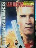 挖寶二手片-Z85-004-正版DVD-電影【最後魔鬼英雄】-阿諾史瓦辛格 莫瑞亞伯拉罕(直購價)海報是影印