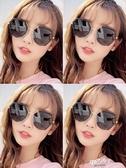 太陽鏡 新品墨鏡女正韓潮大框防太陽眼鏡圓臉大臉顯瘦【快速出貨】